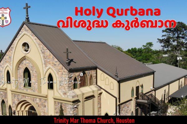 holyQurbana